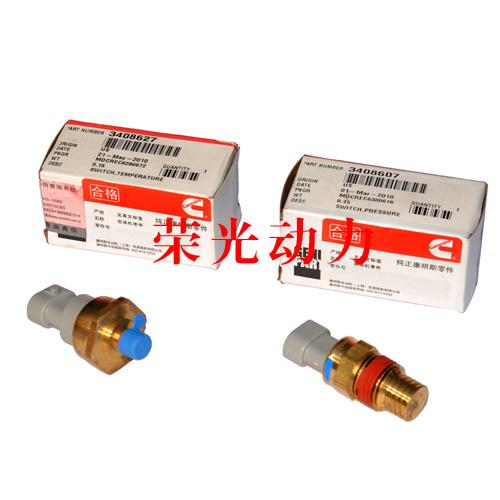 >> 机油压力传感器